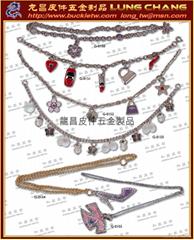 hand chain accessories
