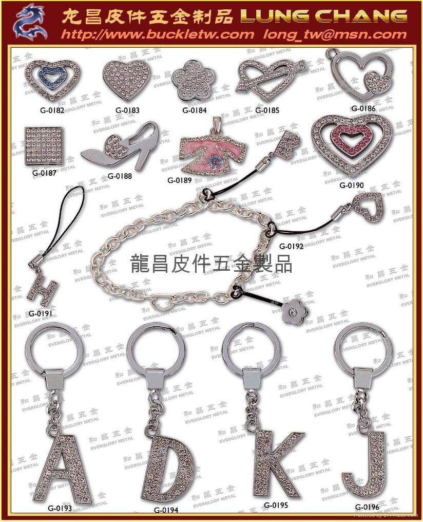 字母鑰匙圈 皮飾五金 金屬字母 1