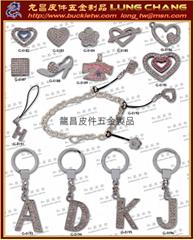 字母钥匙圈 皮饰五金 金属字母