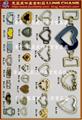 愛心造型 裝飾配件  水鑽釦環