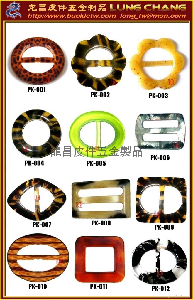 Plastics hardware  ortoise shell Ring  buckle