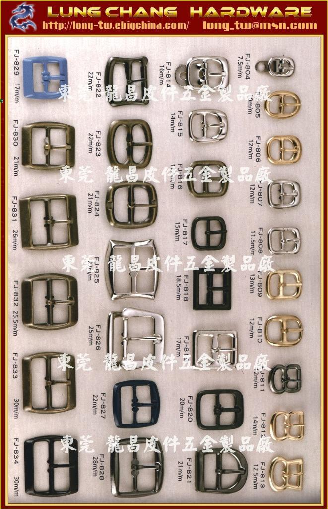 鞋類裝飾五金配件&FJ-804-FJ-834 1