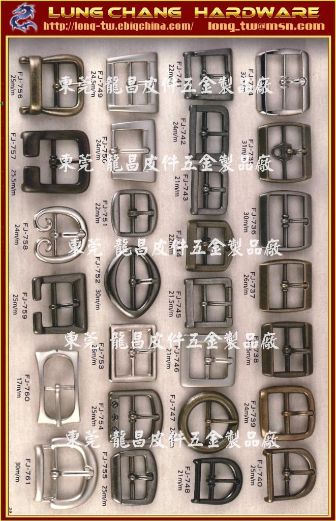 鞋類裝飾五金配件&FJ-734-FJ-761 1