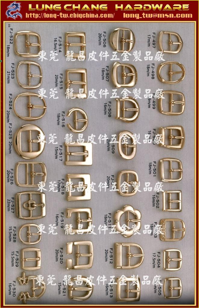 皮帶飾釦 金屬扣子 1