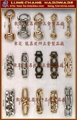 皮包飾鏈 金屬鍊條 五金配件
