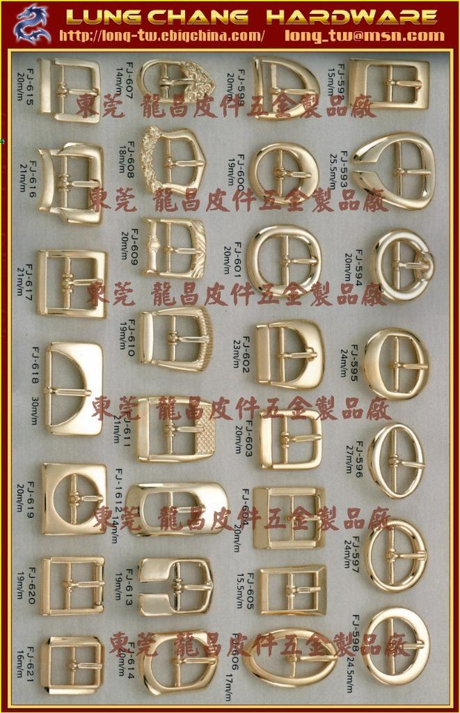 高品質: 皮包 皮件 鞋飾 帶扣 吊飾 品牌 五金 扣環   210 1