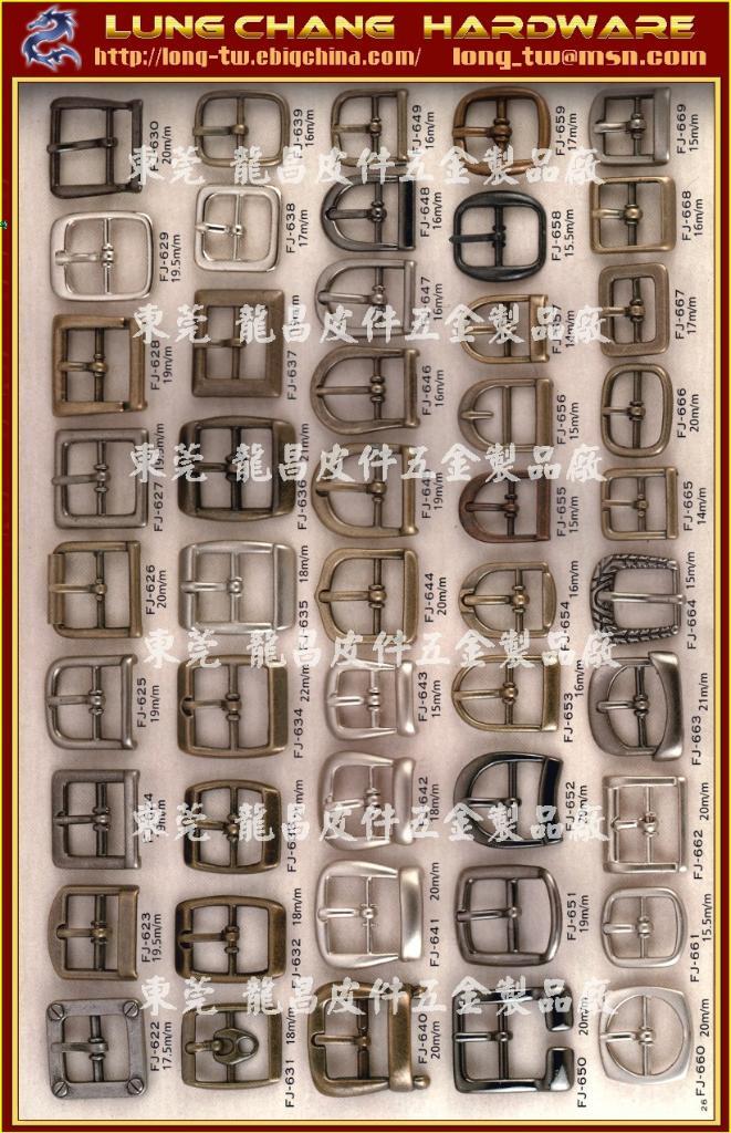 鞋類裝飾五金配件&FJ-662-FJ-669 1