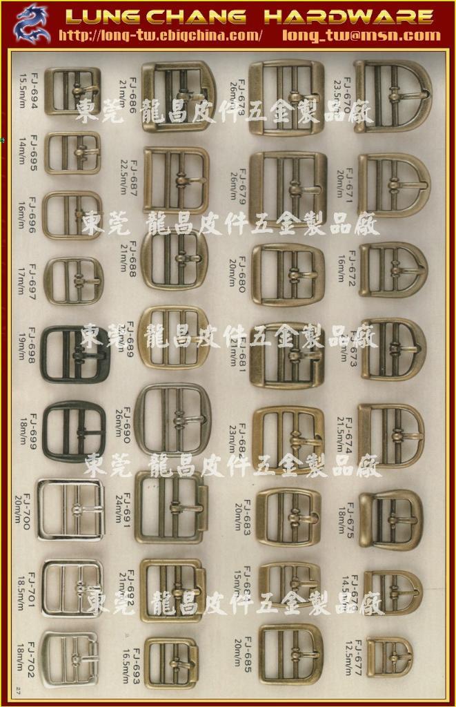 青古铜五金鞋扣 饰扣五金 &FJ-670-FJ-702 1