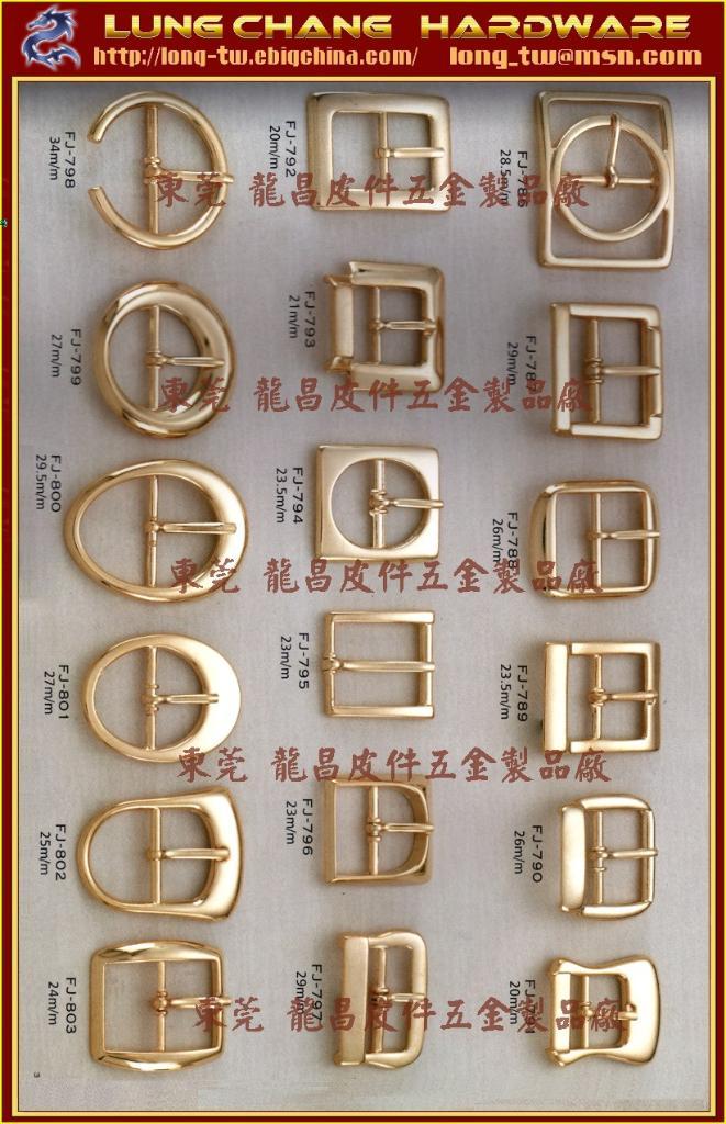 Taiwan Handbag Hardware Metal Buckle 1