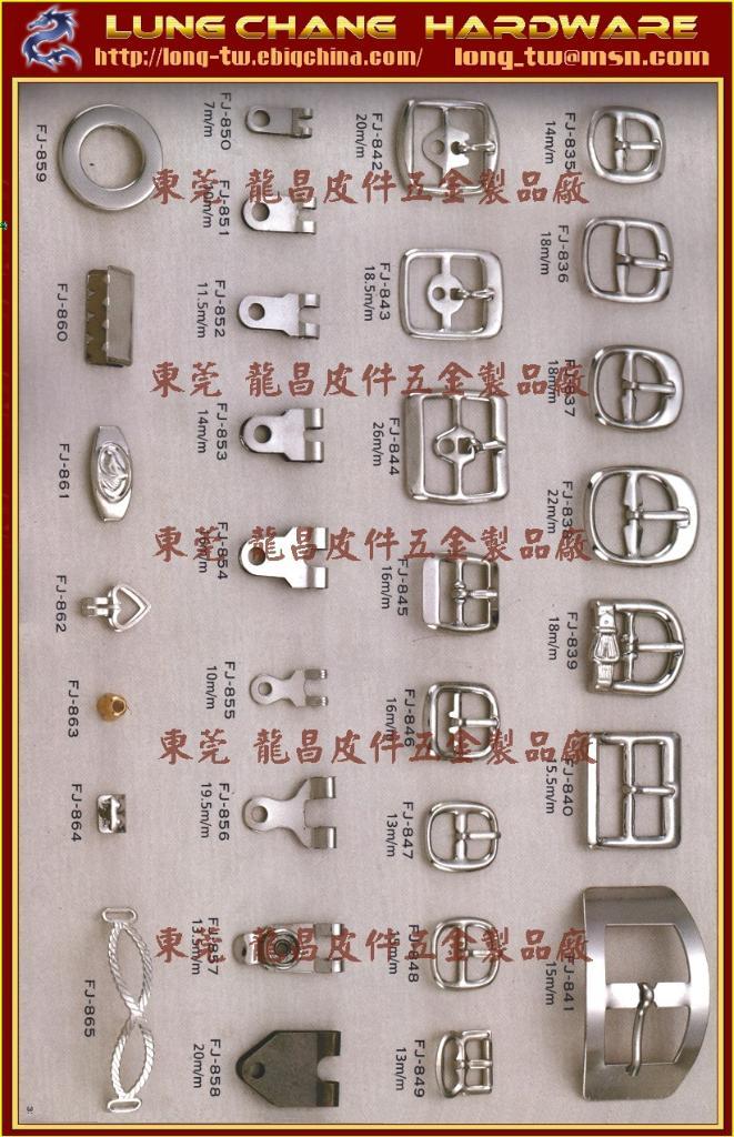 鞋類裝飾五金配件&FJ-835-FJ-865 1