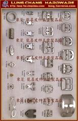 台灣金屬釦具