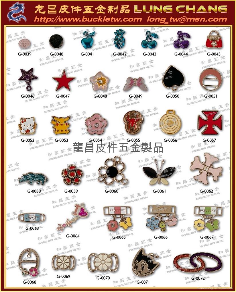 鑰匙圈配件 五金飾品 品牌吊飾配件 1