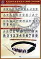 DIY字母飾品 金屬字母 首飾