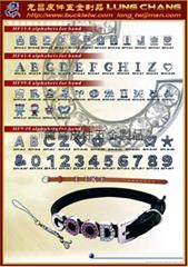 DIY字母饰品 金属字母 首饰配件