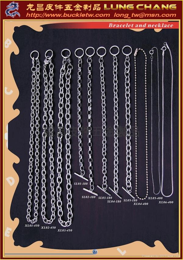 项炼 脚链 金属配件  2