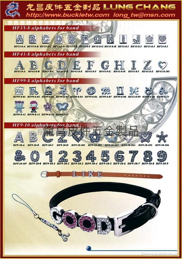 字母鑽飾 心型吊飾五金 小飾品配件 5