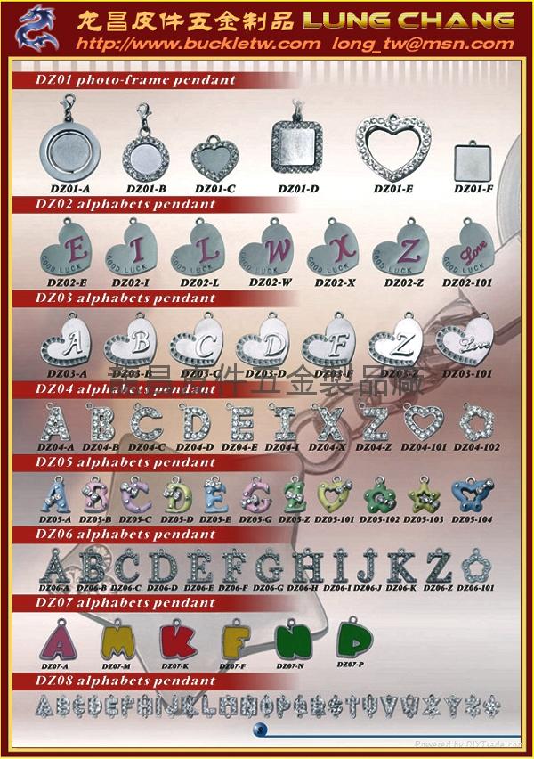PU錶帶 五金飾品配件 首飾配件 4