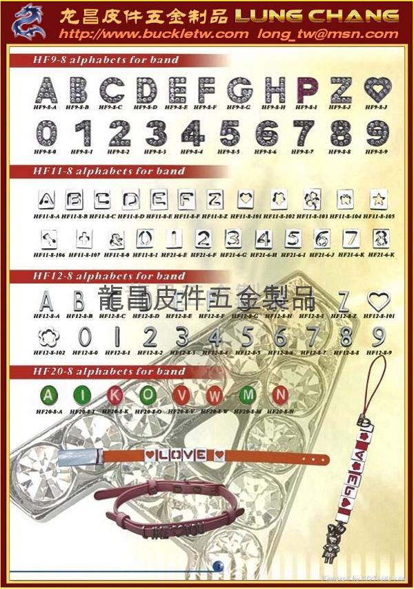 DIY字母饰品 字母吊饰 字母钥匙圈 2