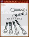 合金飾品 金屬鑰匙圈 字母吊飾