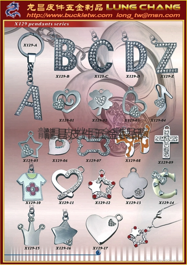 DIY字母饰品 金属字母 首饰配件 4