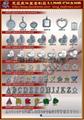 字母鑰匙圈 手機飾品 金屬字母 2