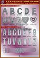 字母鑰匙圈 皮飾五金 金屬字母 4