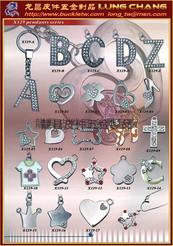 鑰匙圈配件 五金飾品 吊飾配件 4