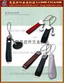 品牌钥匙圈 皮革钥匙圈