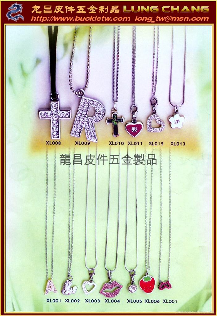 手机颈鍊,品牌钥匙圈,手机皮吊饰 4