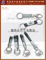 DIY字母钥匙圈 手机吊饰