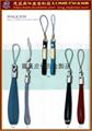 皮革五金配件 品牌手機吊飾   3
