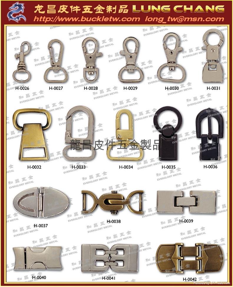 公仔钥匙圈 组合190 4