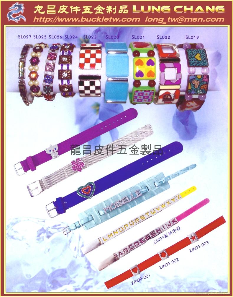 品牌手機吊飾 皮飾五金配件 # NEW-269 1