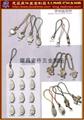 皮革五金配件 品牌手機吊飾