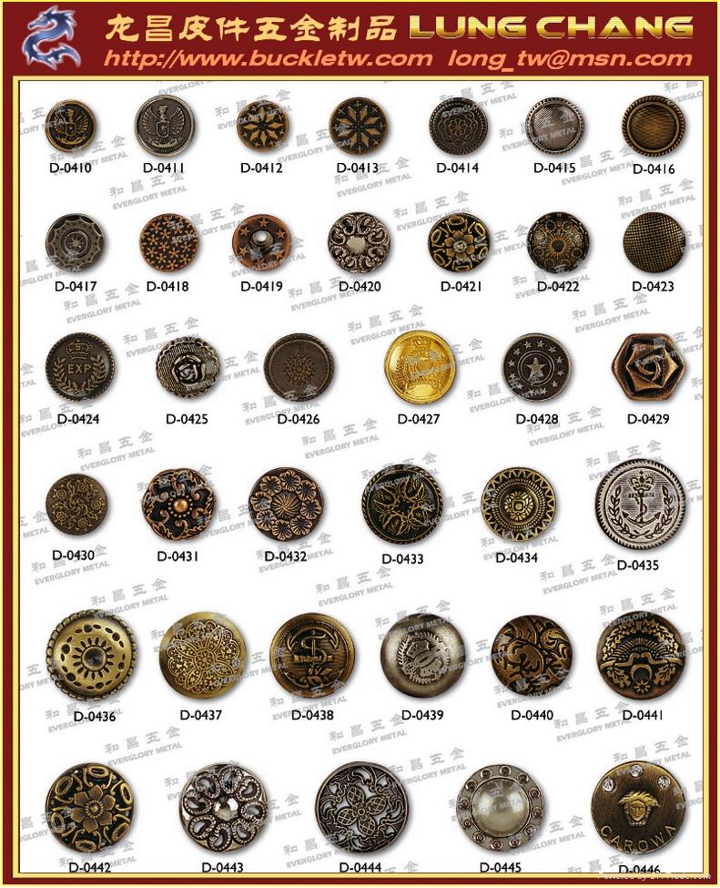 皮件五金 皮革金属配件 3