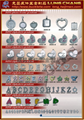 皮包 水鑽 服裝    吊飾 五金 飾品 扣環 7