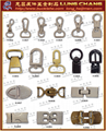 服装 鞋类配件 金属炼条 3