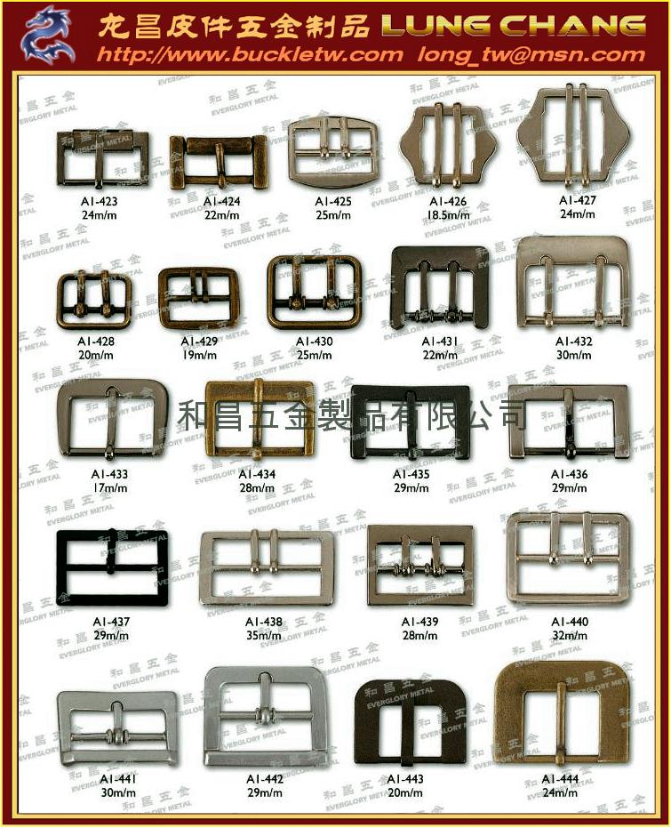 五金釦環 錶扣 袋扣 帶頭 配件 皮件 5