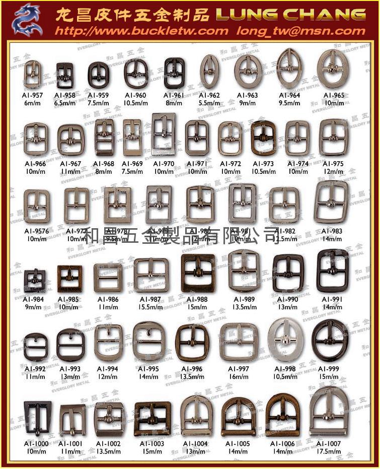 皮件五金 皮革金属配件  5