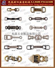 皮件五金 女裝五金 皮包釦環 皮件配件 品牌吊飾       116