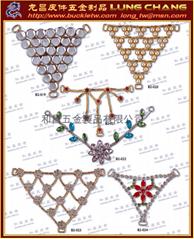 服裝飾鏈 水鑽鏈條  鞋飾配件 五金釦環  首飾配件      120