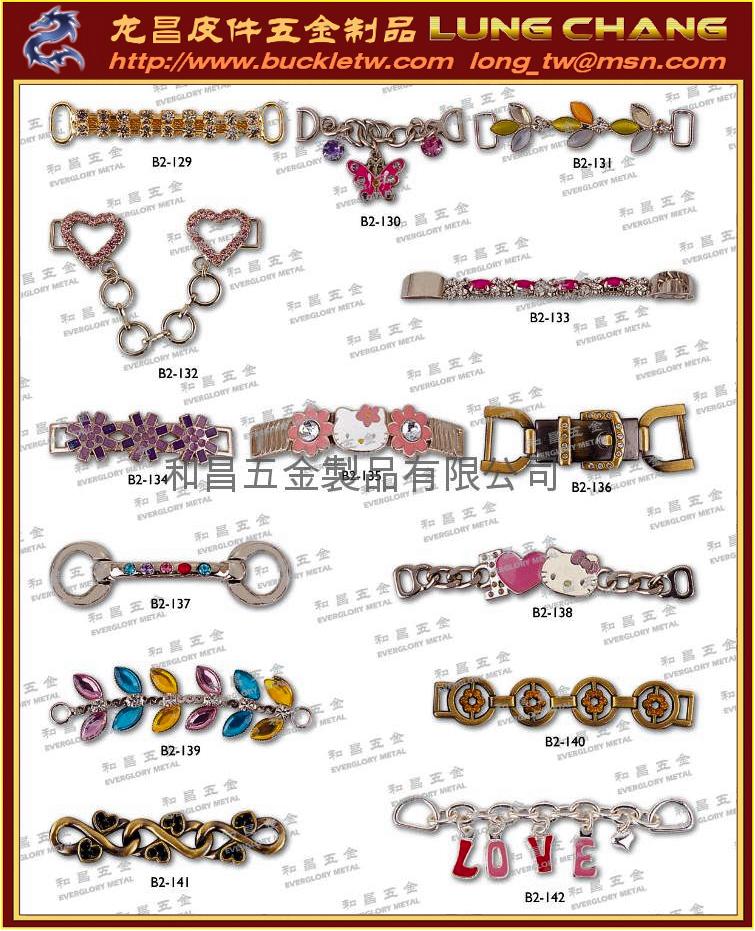 服裝配件 金屬鍊條 4