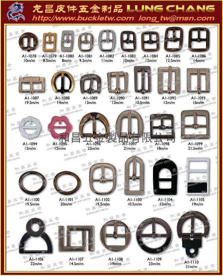 水鑽飾釦 服裝配件 鞋類扣件  織帶五金  服裝輔料 7