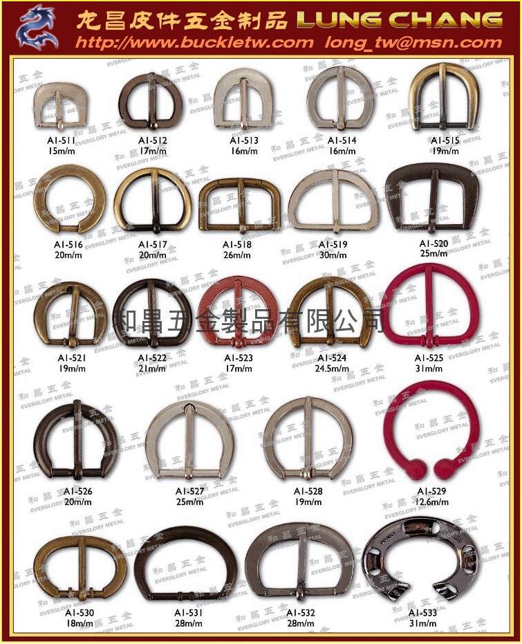 皮包 皮件 鞋飾 帶扣 吊飾 品牌 五金 釦環076  4
