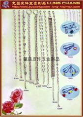 手鏈 腳鏈 金屬飾鏈配件