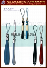 Leather accessories Mobile phpne neck strap