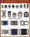 皮包 皮件 鞋飾 帶扣 吊飾 品牌 五金 扣環184 4