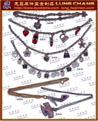 品牌首飾 服裝配件 皮件飾品 水鑽吊飾 女包飾鏈