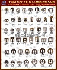 织带扣 小皮带扣 #A1-911-A1-956