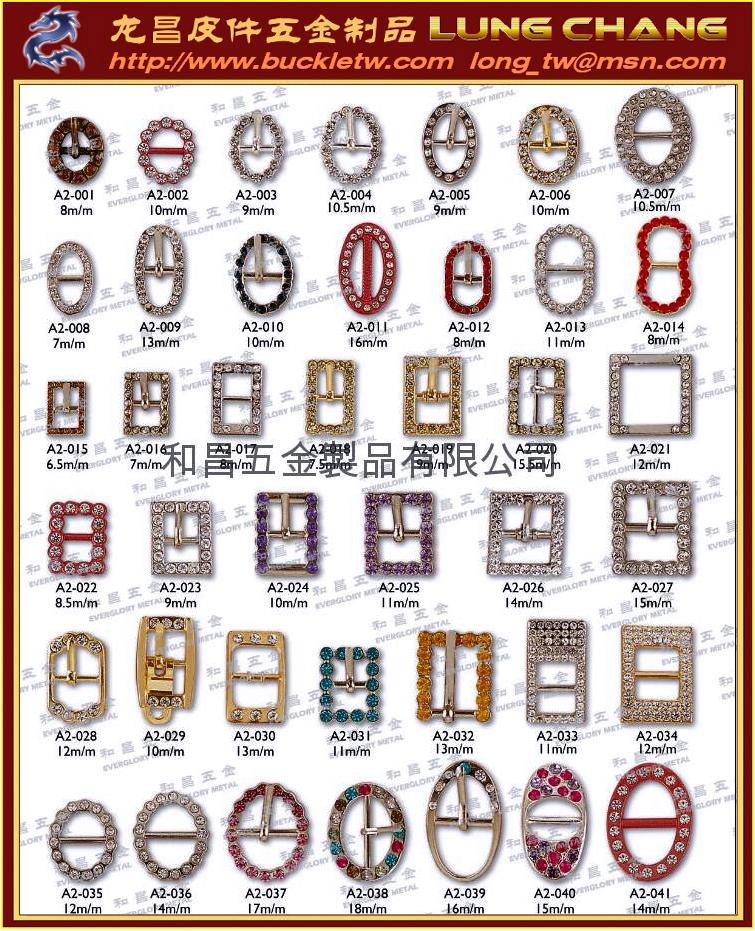 水鑽飾釦 服裝配件 鞋類扣件  織帶五金  服裝輔料 5